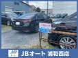 JBオート 浦和西店 の店舗画像