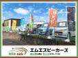 MSB cars エムエスビーカーズ の店舗画像