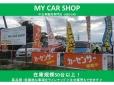 My CAR SHOP(マイカーショップ) の店舗画像