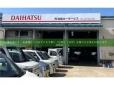有限会社北島カーサービス の店舗画像
