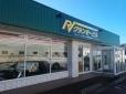 RVグランモービル の店舗画像