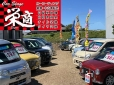 Car Stage 栄商 の店舗画像