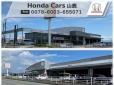 Honda Cars山鹿 山鹿店の店舗画像