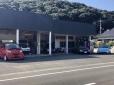 ガレージカタナ の店舗画像