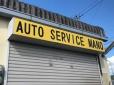 AUTO SERVICE MANO の店舗画像