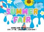愛知日産自動車(株) 城北センターの店舗画像