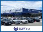 アツミモータース 田原店の店舗画像