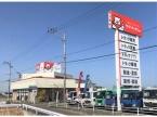ぐっトラックshima福島 の店舗画像