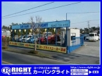 CAR BANK RIGHT の店舗画像