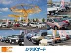 シマダオート 橿原店の店舗画像