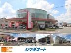 シマダオート 24号柏木店の店舗画像