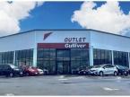 ガリバー アウトレット古川バイパス店の店舗画像