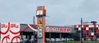 M.F.ノースジャパン スーパーアップル青森店の店舗画像
