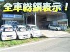 前澤車輌商会 の店舗画像