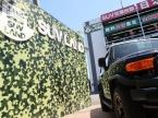 SUV LAND 横浜町田の店舗画像