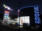 バギー 岩国本社の店舗画像