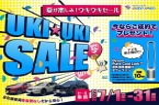 グッドスピード MEGA SUV 神戸大蔵谷店の店舗画像