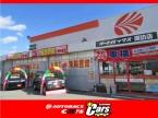 オートバックス・カーズ 諏訪店の店舗画像