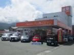オートセブン・アルボ の店舗画像