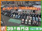 軽39.8万円専門店 クローバー の店舗画像