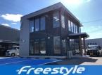 freestyle−株式会社フリースタイル− の店舗画像