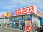 ケイハピネス 軽自動車39.8万円専門店の店舗画像