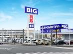 ビッグモーター 瀬谷目黒店の店舗画像