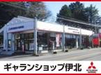 有限会社 ギャランショップ伊北 の店舗画像