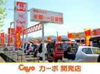 カーボ 開発店 の店舗画像