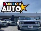 BAKUYASU AUTO バクヤスオート の店舗画像