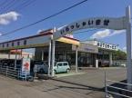 中央自動車販売(株)小山4号店の店舗画像