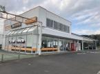 トヨタカローラ南茨城(株) 潮来店の店舗画像