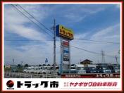 [愛知県]トラック市 愛知豊田店