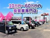 [愛知県]頭金 金魚三匹 (株)葉栗オートショップ 西成営業所