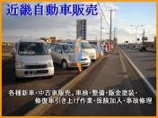 [三重県]近畿自動車販売