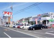 [静岡県]アイワ自動車 篠ヶ瀬国産車センター