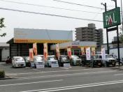 [鳥取県]有限会社くるまや ワールドスペースPAL