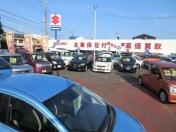[茨城県]東洋自動車販売 本店