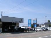 [富山県]オートセールス タケダ