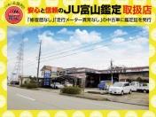 [富山県]小杉インター高松自動車