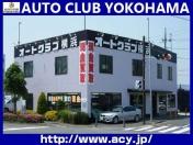 [神奈川県]オートクラブ横浜 本店
