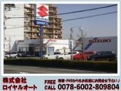 [東京都]ロータス昭島 多摩大橋店