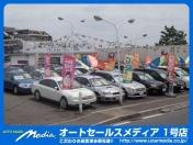 [神奈川県]オートセールスメディア 1号店 ミニバン/SUV/セダン専門店