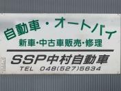 [埼玉県]県北中古車センター