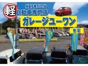 [千葉県]GARAGE U−ONE(ガレージ ユーワン) 柏本店