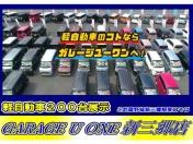 [埼玉県]GARAGE U−ONE(ガレージ ユーワン) 新三郷店