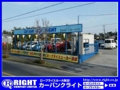 [神奈川県]CAR BANK RIGHT