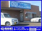 [宮城県]CAR BANK RIGHT ベース仙台店
