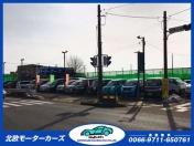 [神奈川県]有限会社北欧モーターカーズ