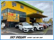 [埼玉県]SKY DREAM